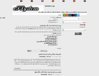 essystem.blogspot.com screenshot