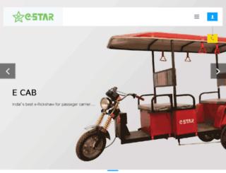estar.org.in screenshot