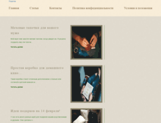 esteelaudergiftwithpurchasev.com screenshot