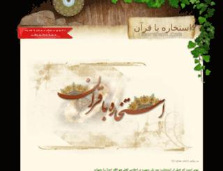 estekhare.morahem.com screenshot