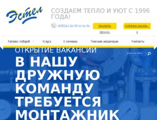 estel-teplo.ru screenshot