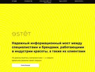 estet.com.ua screenshot
