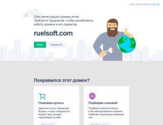 estetik.ruelsoft.com screenshot
