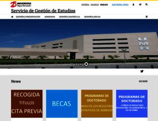 estudios.umh.es screenshot
