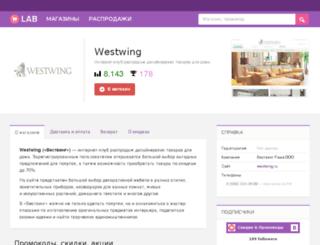 estwing.ru screenshot