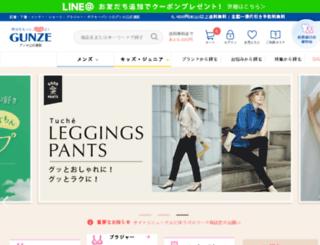 estyle.gunze.co.jp screenshot