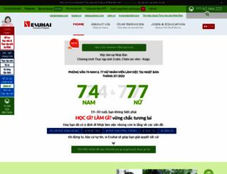 esuhai.com screenshot