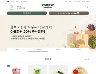 esuper.ehyundai.com screenshot