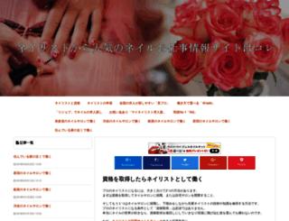 esupersoft.com screenshot
