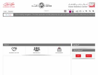 esurvey.dsc.gov.ae screenshot
