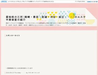 esute.jugem.jp screenshot