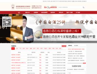 eswine.com screenshot