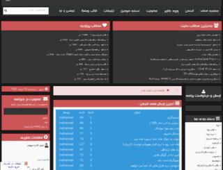 et-chata.rozblog.com screenshot