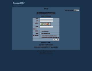 et8.org screenshot