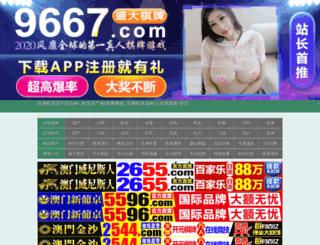 etalanta.com screenshot