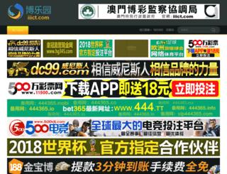 etalkim.com screenshot