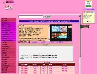 etallor.ftp.cc screenshot