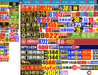 etandroid.com screenshot