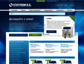 etatron.ru screenshot