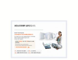 etax.seoul.go.kr screenshot