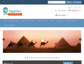 etb.aedevelopers.com screenshot