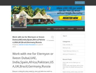 eternyonmillionaire.com screenshot