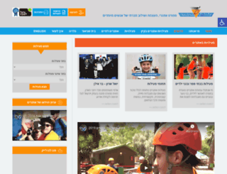 etgarim.org screenshot