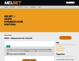 eth.pp.ua screenshot