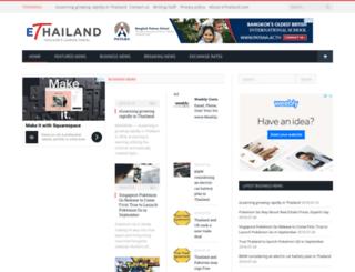 ethailand.com screenshot