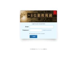 ethanchien.kajabi.com screenshot