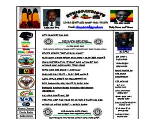 ethiopatriots.com screenshot