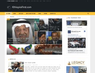ethiopiafirst.com screenshot