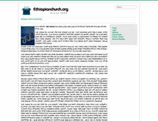 ethiopianchurch.org screenshot