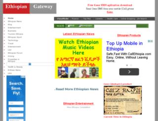 ethiopiangateway.co.uk screenshot