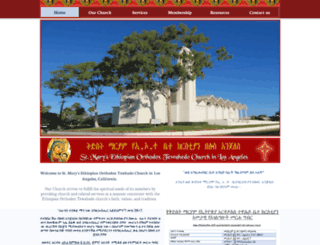 ethiopianorthodoxchurch.org screenshot