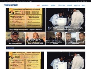 ethiopiansoftware.com screenshot