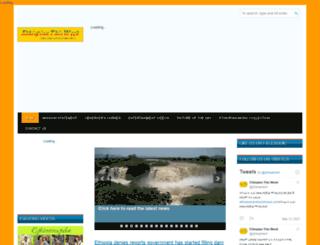ethiopianthisweek.com screenshot