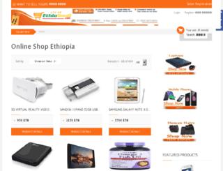 ethiosouk.com screenshot