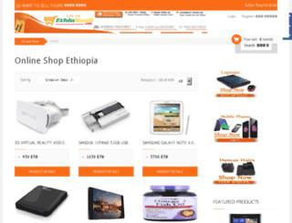 ethiosouq.com screenshot