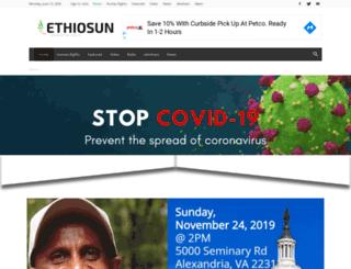 ethiosun.com screenshot