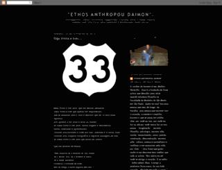 ethosdaimon.blogspot.com screenshot