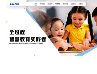etiantian.net screenshot