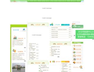 etiketsarf.com screenshot