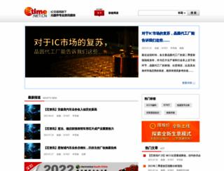 etime.net.cn screenshot