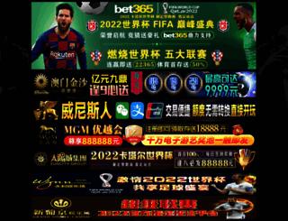 etlock.com screenshot