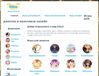 etlos.ru screenshot