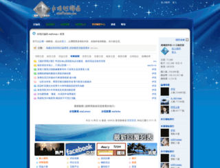 etnforum.com screenshot