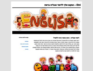 etni.org.il screenshot