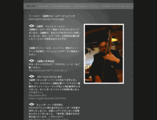 eto-isao-bass.jpn.org screenshot