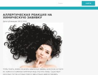 etobelyo.ru screenshot